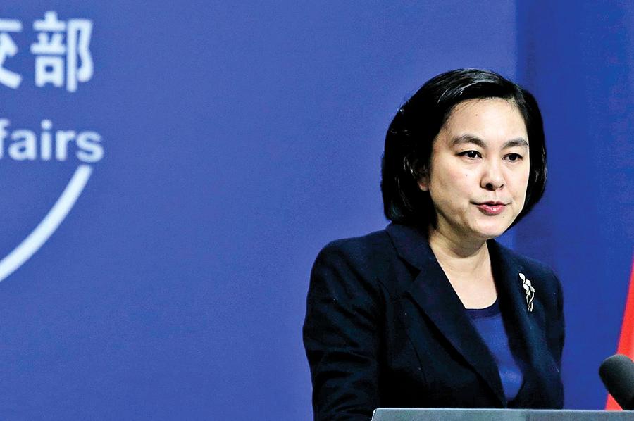中共黨史與華春瑩的反問句