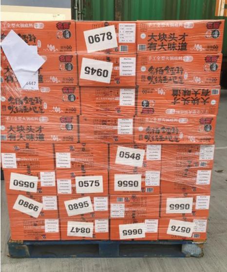 近10萬磅名揚(Ming Yang)火鍋底料被召回。(美國食品安全檢查局)