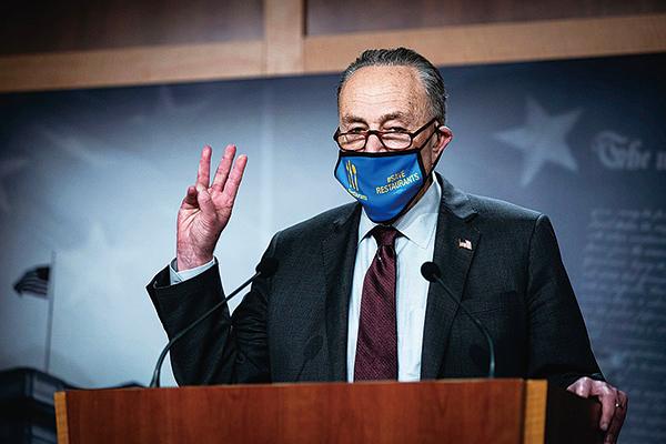 舒默下令起草反制中共法案 將對科研領域投入千億資金