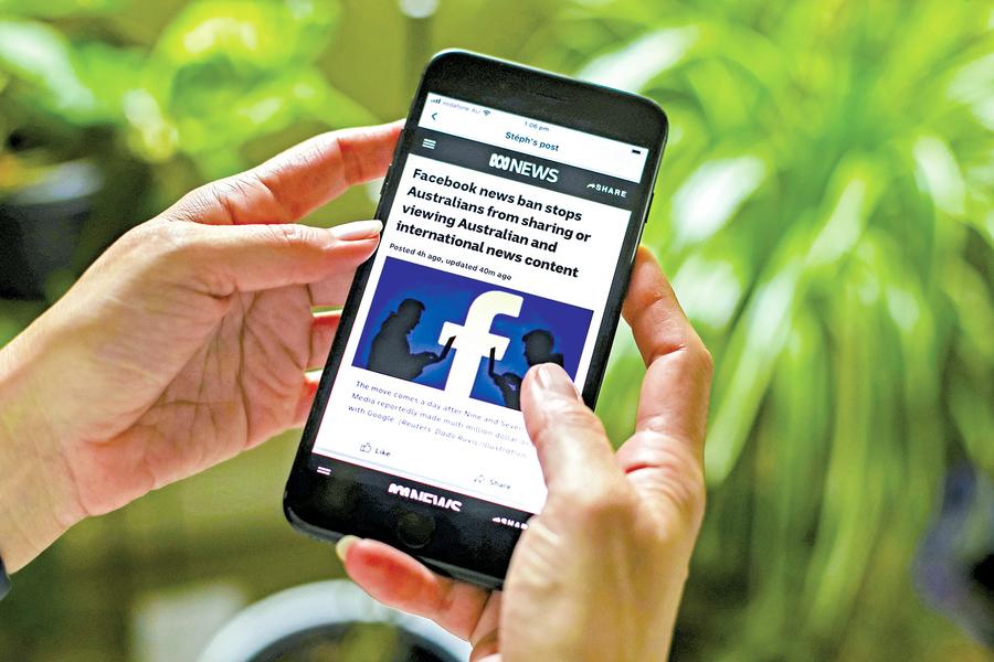 面書發動信息戰 爭當世界「網信辦」?