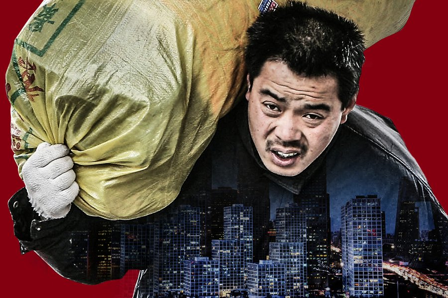 東北人口危機 全國爆發前兆?