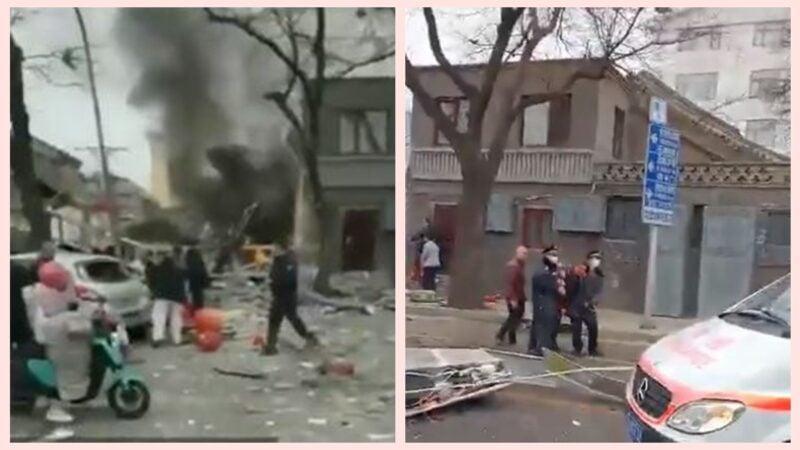 距離北京中南海僅650米的一家餐廳,2月23日上午突然發生爆炸,多人受傷。(影片截圖)