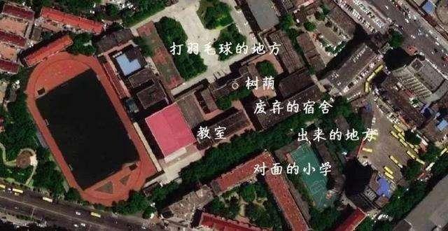 作者畫的地圖,可見到高中與國小相臨,打球的地方是指一開始打球處,後來移至樹陰下打球,因而打進廢棄宿舍。(網絡圖片)