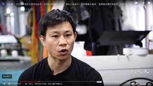 【珍言真語】湯偉雄:堅守信念良知 結束健身室 拒用安心出行