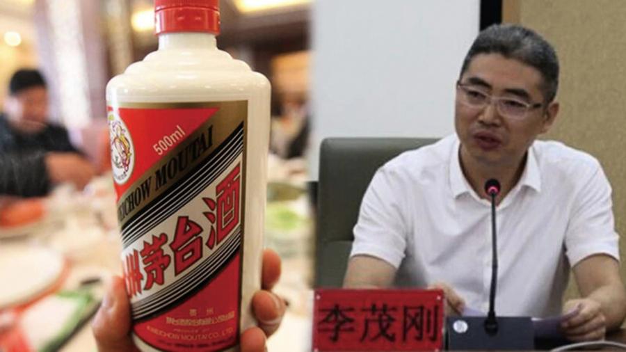 貴州茅台經理涉賄逾千萬 判刑7年半