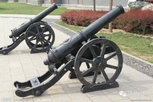 河南交通廳4任廳長被「炮」轟下台的故事