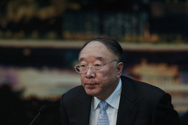 重慶市長黃奇帆。(網絡圖片)