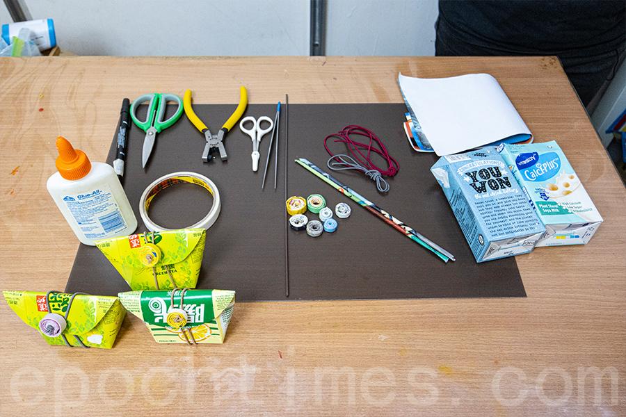 製作散銀包的主要工具和材料。(陳仲明/大紀元)