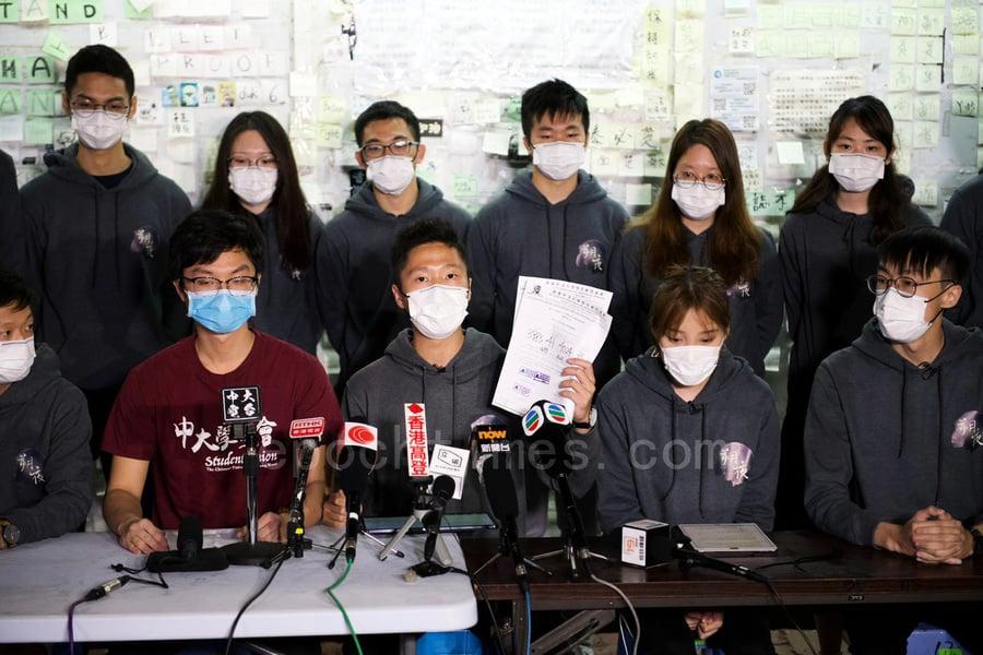 中大封殺學生會稱或違國安法 候任內閣批打壓學生
