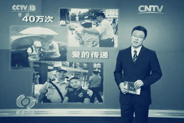 中宣部高調宣傳病故警察 民眾質疑數據造假