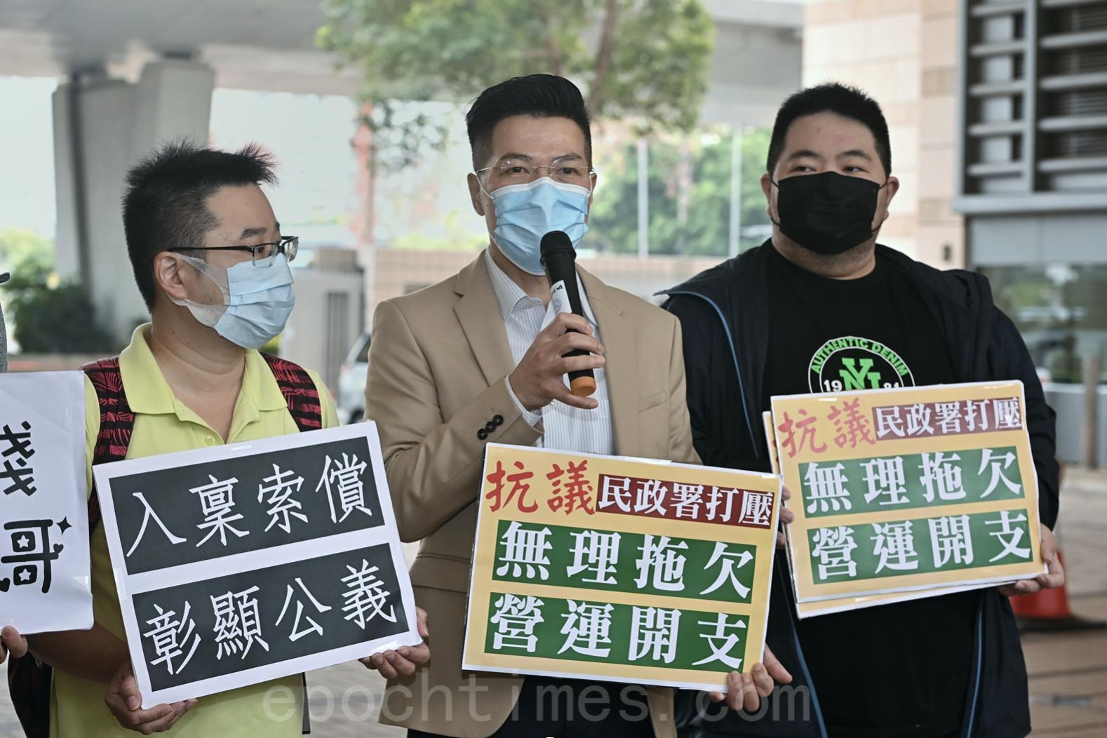 西貢區議員范國威與多名泛民區議員到西九龍裁判法院聲援,抗議民政署打壓。(宋碧龍/大紀元)