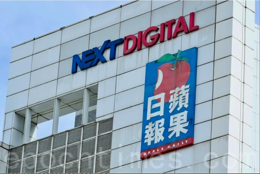 【圖片新聞】律政司要求《蘋果》解鎖電子裝置 被法官拒絕