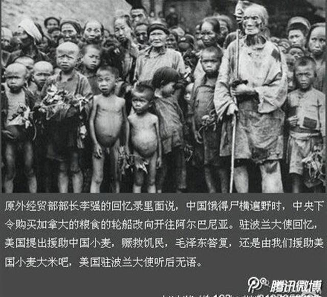 據中共外交部解密檔案,1959與1960年大饑荒,中共淨出口136億斤糧食。(微博圖片)