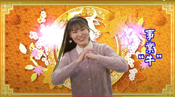《百里挑一》演員「祝大家新年快樂」。(新世紀影視提供)