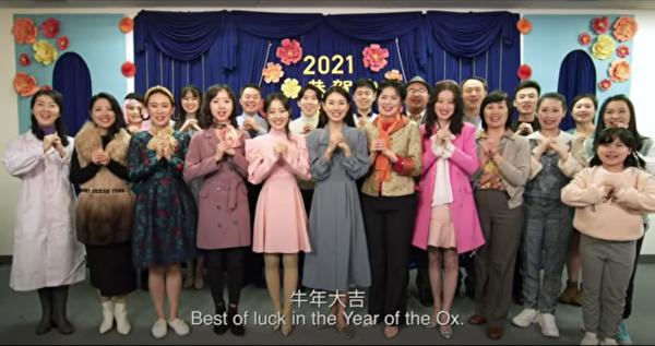 《百裡挑一》劇組在直播間與觀眾互動「恭祝大家元宵節快樂」。(新世紀影視提供)