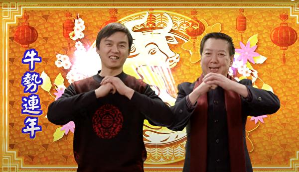 《百裡挑一》演員「祝大家新年快樂」。(新世紀影視提供)