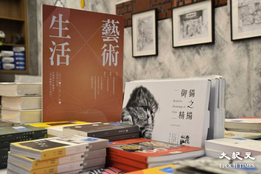 曹志豪老師個展《生活X藝術》(多圖)