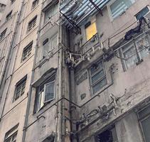 樓宇排水系統維修資助計劃 五月開始接受申請
