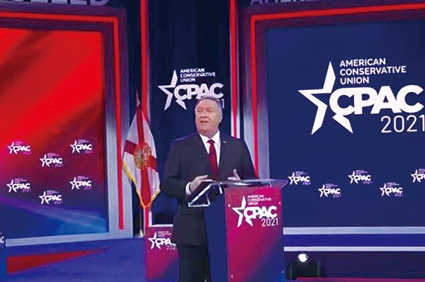 2月27日,美國前國務卿蓬佩奧在全美保守政治行動大會(CPAC)上發表演說。(影片截圖)