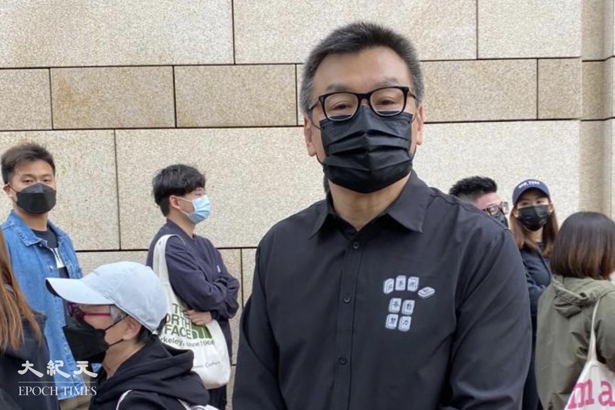 Chickeeduck老闆周小龍今(3月1日)早上到場支持被捕人士。他表示,這是歷史上最荒謬的一次拘捕。(梁珍/大紀元)
