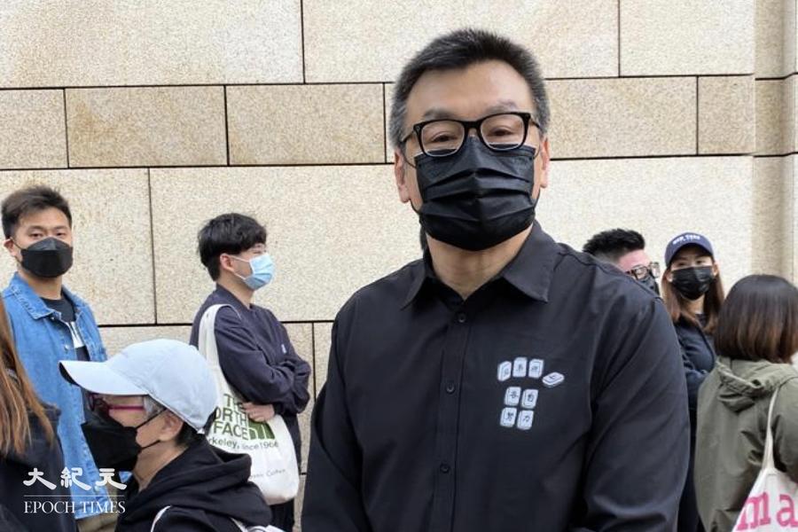 【聲援47】周小龍:歷史上最荒謬的一次拘捕 香港人「好勁」
