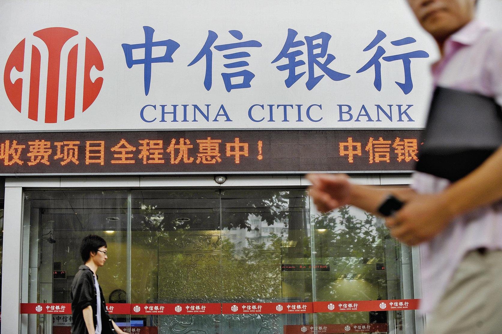 數據顯示,大陸銀行業正面臨前所未有的困境。(Getty Images)