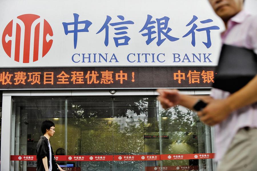 中國銀行業正面臨大危機