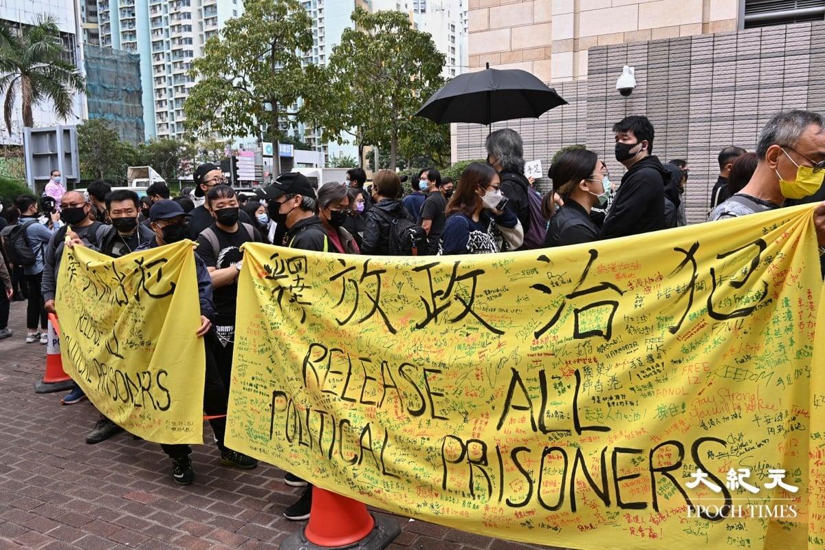 3月1日,大批香港民眾在法庭外高舉標語,上面寫有「釋放政治犯」字眼。(宋碧龍/大紀元)