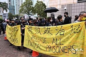 【聲援47】美議員譴責搜捕泛民47人 促拜登制裁中共官員