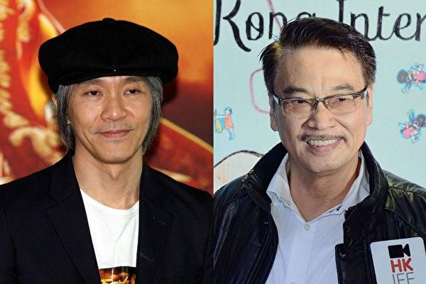 周星馳(左)與吳孟達(右)曾是最佳拍檔,兩人合演過多部膾炙人口的喜劇片,如《賭聖》、《逃學威龍》、《九品芝麻官》等。(潘在殊,宋祥龍/大紀元)