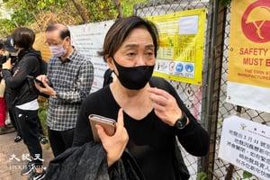 【聲援47】劉慧卿:深圳開會討論打倒香港制度