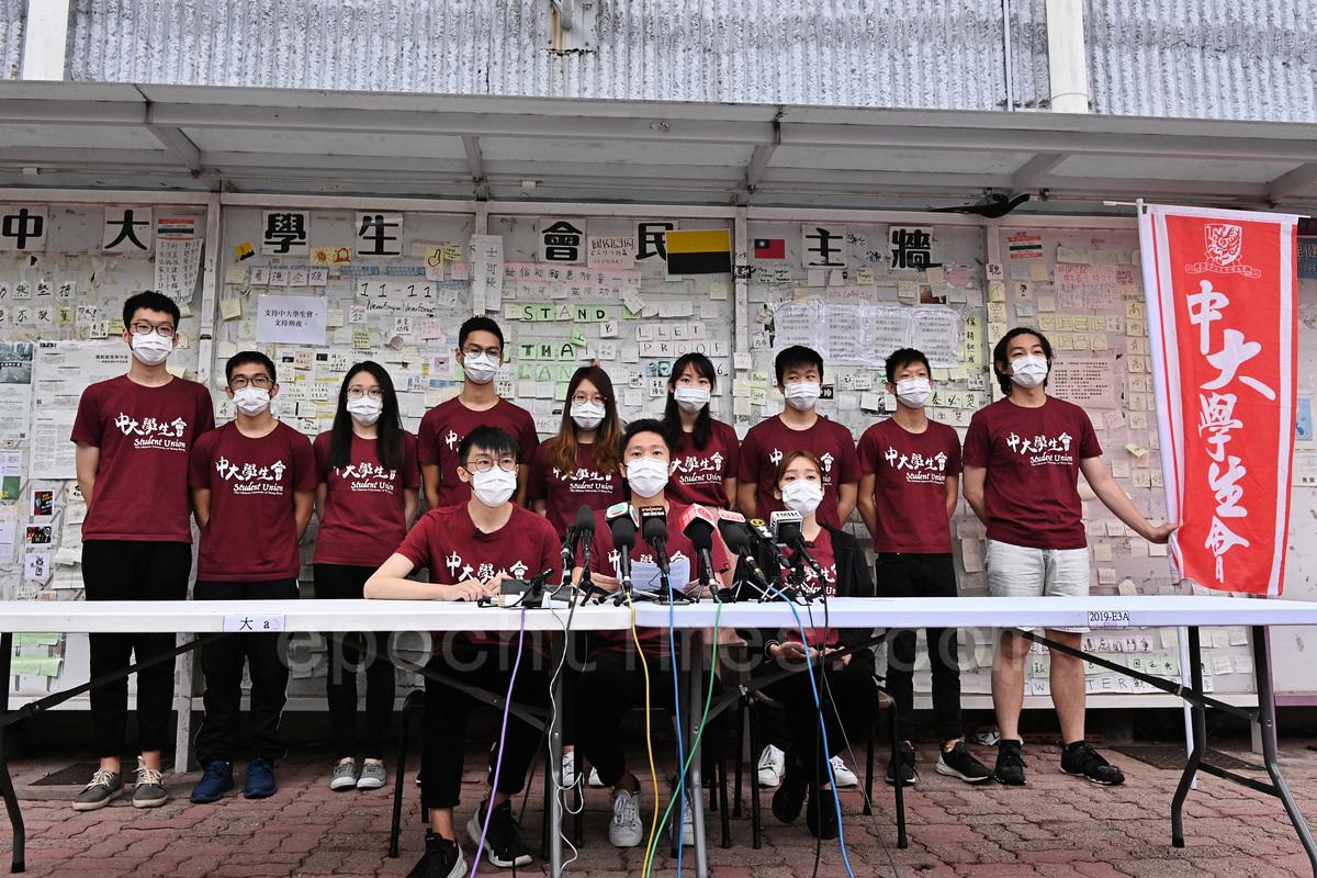 副會長羅子維直言,中文大學的學生會將來或會淪為不關心社會政治的「福利莊」,批評維持了51年的中大學生會恐怕已經名存實亡。(宋碧龍/大紀元)