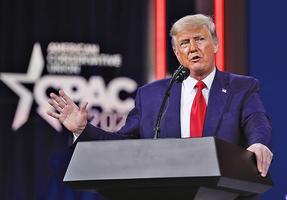 特朗普CPAC閉幕演講或暗示將於2024年參選總統