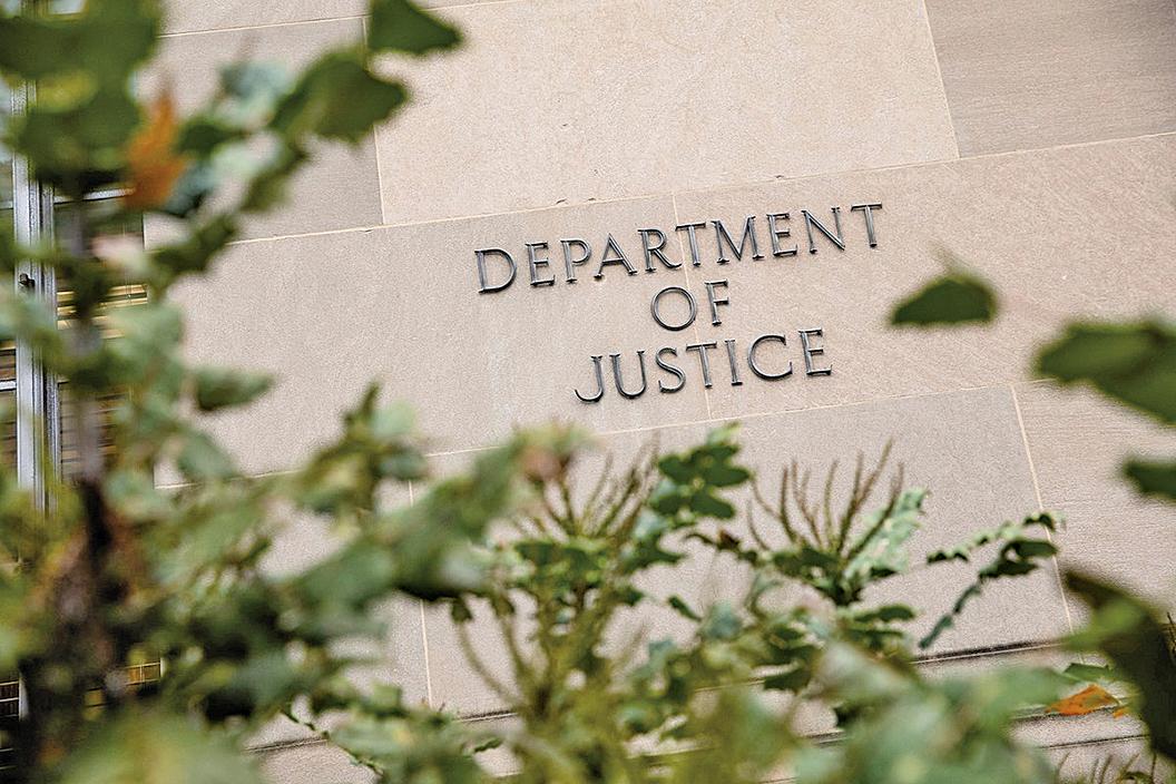 圖為華盛頓特區的司法部大樓,攝於2019年12月9日。(Getty Images)