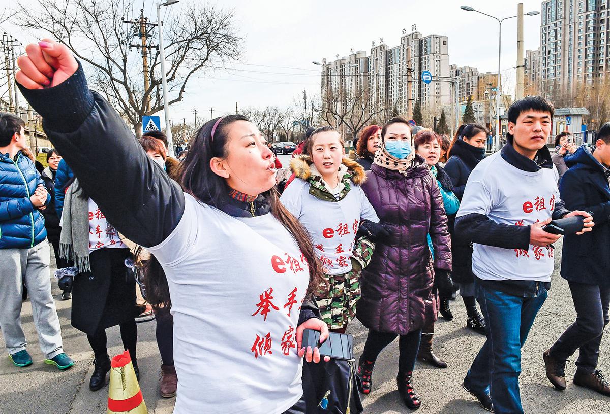 中國大陸P2P平台倒閉後,受害的投資人上街抗議。 (AFP)