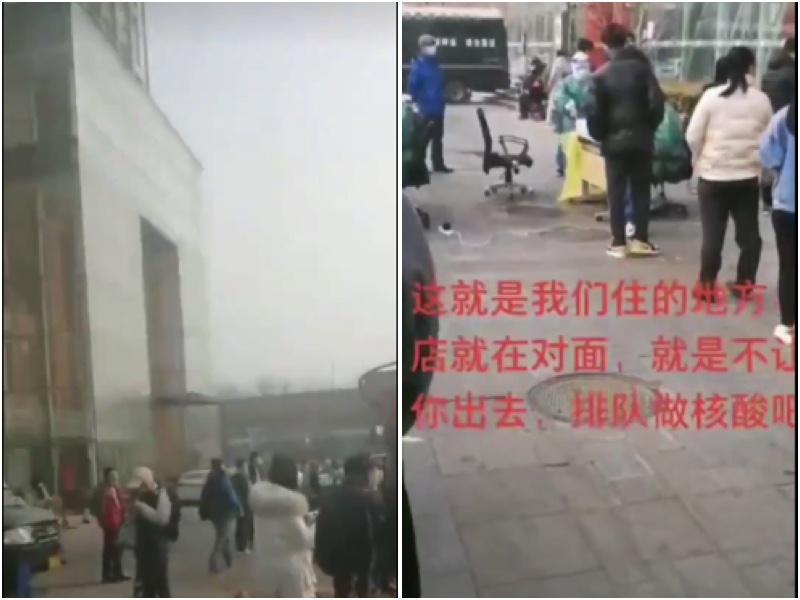 北京市大興區亦莊「榮京麗都」也被封閉控管,只進不出,所有的人員要求核酸檢測。(視頻截圖,大紀元合成)