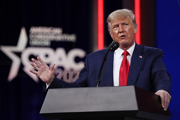 特朗普CPAC暗示2024參選總統 獲保守派力挺