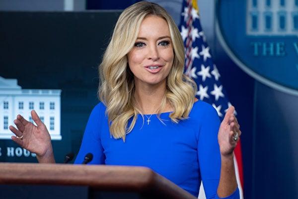 美國白宮前新聞秘書凱莉·麥肯納尼(Kayleigh McEnany)表示,美國前總統唐納德·特朗普(Donald Trump)很有可能在幾年內就重返白宮的橢圓形辦公室。(SAUL LOEB/AFP via Getty Images)