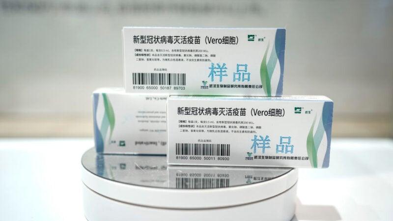 2020年11月13日,第二屆世界衛生博覽會,中國湖北省武漢市舉行疫苗的展覽。(Kevin Frayer/Getty Images)