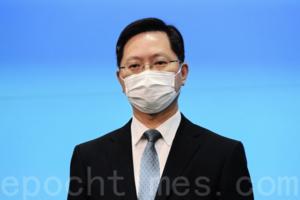 「安心」擬擴至港鐵 冼卓嵐:對抗疫無用只為監控