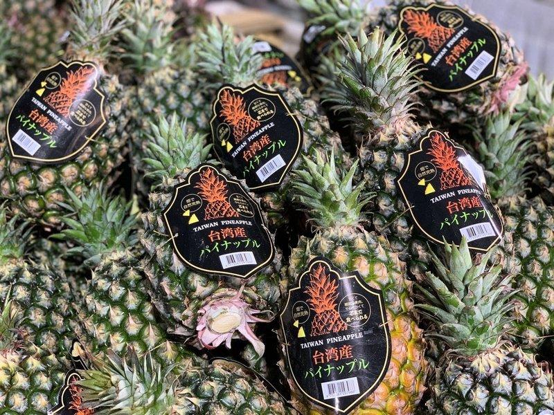 中共禁止進口台灣菠蘿引發購買潮