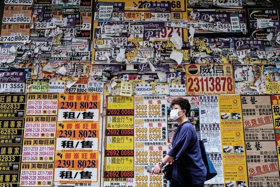 中原:經濟活動有望恢復 2月工商舖成交額年增2.6倍