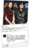 湯唯香港產女 報喜 「寶寶 哭聲嘹亮」