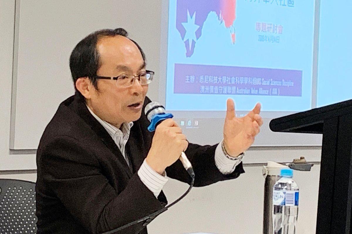 悉尼科技大學中國問題專家馮崇義教授資料照。(安平雅/大紀元)