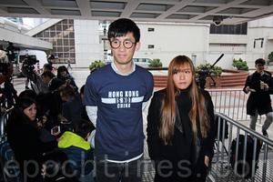 終院受理梁頌恆衝擊立法會案上訴 6月處理