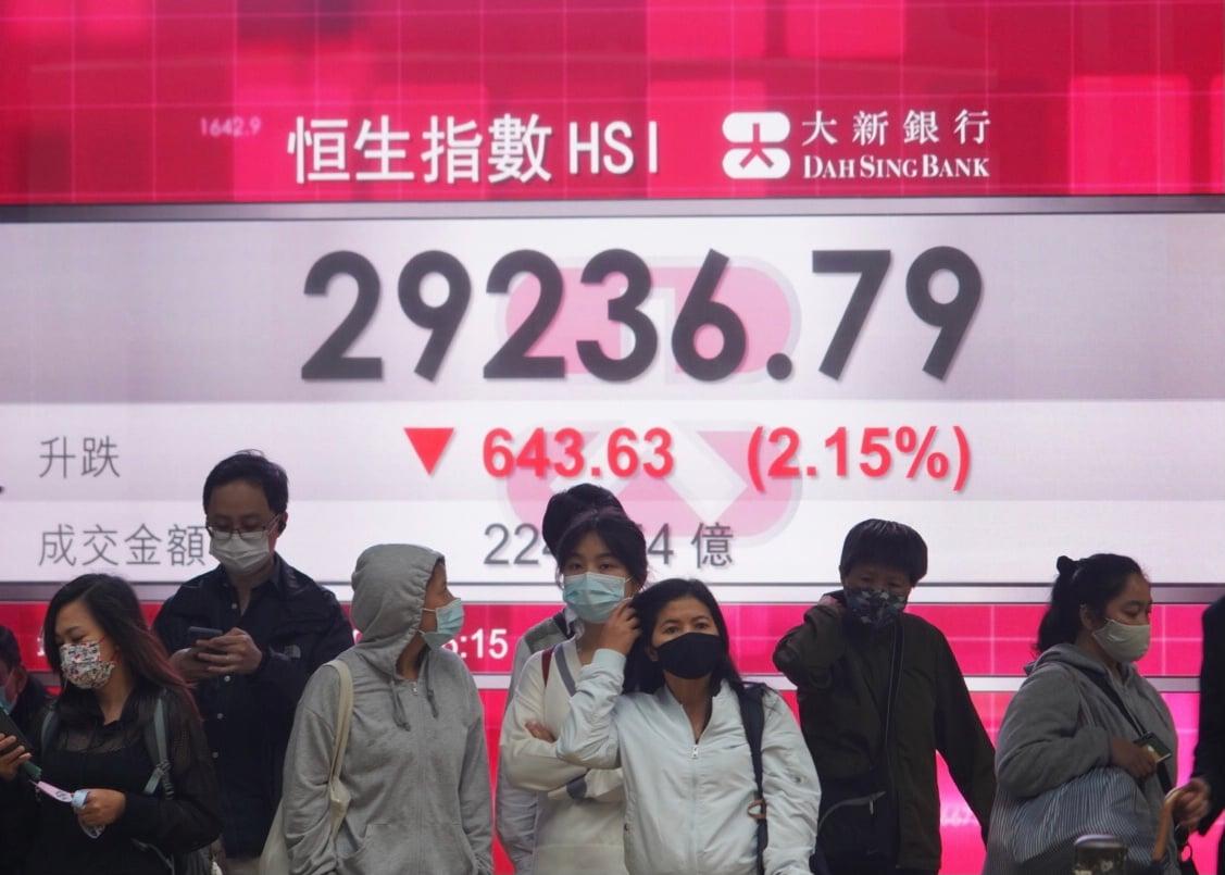 美國傳統基金會公布最新2021年度《經濟自由度指數》報告,新加坡蟬聯全球最自由經濟體,但香港和澳門被剔出今次評級。(余鋼/大紀元)