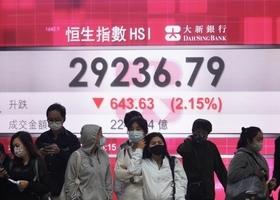 香港被剔出自由經濟體評級 恆指跌超700點