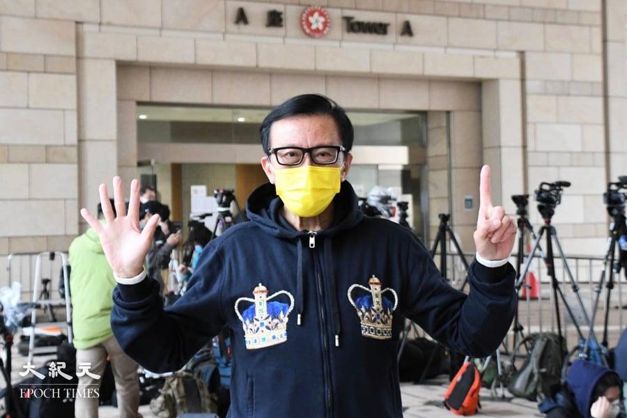 【聲援47】「劉公子」每天排隊聲援 斥囚禁疲勞轟炸