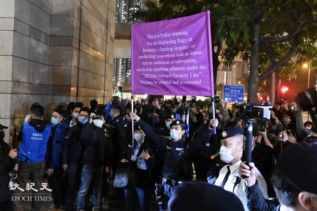 警方一度舉起紫旗,試圖驅散聚集在法院外的大批市民。(宋碧龍/大紀元)