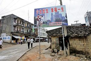 中共政委提議婚齡降至18歲